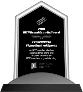 IATP Brand Growth Awardv2